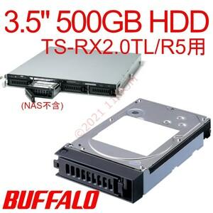 """【純正品】 トレー付 500GB 3.5"""" HDD Buffalo TS-RXL/R5用"""