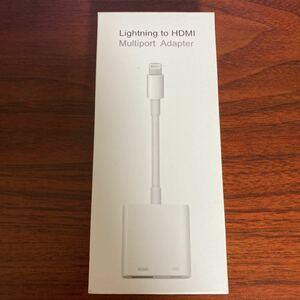 Lightning Digital HDMI 変換 アダプタ