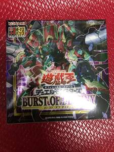 遊戯王 遊戯王OCG デュエルモンスターズ BURST OF DESTINY アジア版 BOX