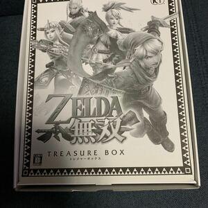 WiiU ゼルダ無双 TREASURE BOX