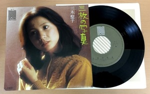 【EP258】三木聖子/三枚の写真/N-11/NAV Records/シングルレコード/7inch EP/大野克夫