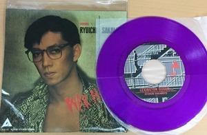 【EP252】坂本龍一/War Head/ALR-901/アルファレコード/シングルレコード/7inch EP/Color Vinyl(Purple)/カラーレコード