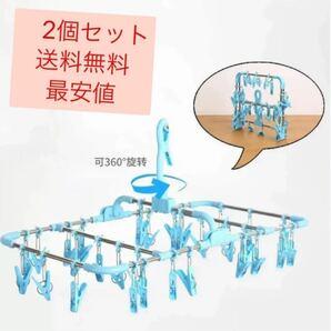 ★新品・未使用★折りたたみ角ハンガー 洗濯物干し 浴室乾燥機対応 梅雨対策 2点セット