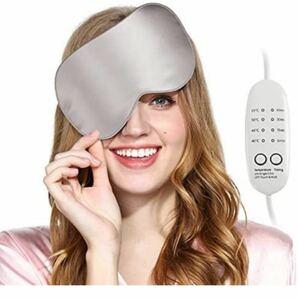 ホットアイマスク 純シルクアイマスク usb給電 調節ベルト