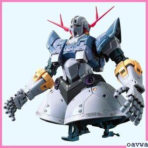 新品★zhtpw RG/機動戦士ガンダム/ジオング/1/144スケール/色分け済みプラモデル 28