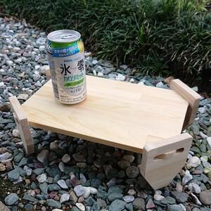ハンドメイドアウトドアテーブル