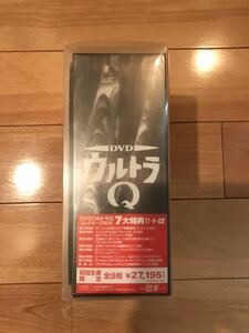 DVD ウルトラQ コレクターズBOX 初回生産限定 全8枚 【未開封品】 【未使用品】