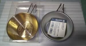 【ステンレスと真鍮・チタン】Snowpeak(ステンレス)とWILD-1(真鍮)のシェラカップ+ユニフレーム(チタン)シェラリッド