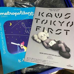 KAWS カウズ KAWS TOKYO FIRST フライヤー & KAWS記事掲載メトロポリターナ 7月号 セット ベアブリック be@rbrick メディコムトイ