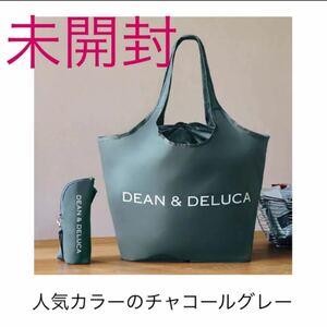 【未開封】GLOW 8月号 付録 レジカゴバッグ 保冷ボトルケース DEAN&DELUCA
