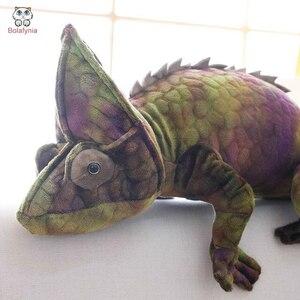◆最安にします◆カメレオンのぬいぐるみ 可愛い ペット 爬虫類 動物 アニマル トカゲ クッション おもちゃ 子供 誕生日 抱き枕 AT10175