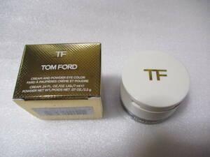 トム フォード クリーム アンド パウダー アイ カラー 10 アジュレー サン(新品・限定品)