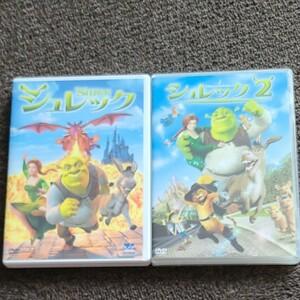 シュレック シュレック2 セット DVD ディズニーDVD