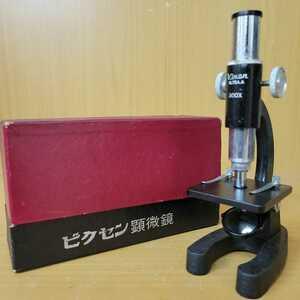№4862 ジャンク Vixen ULTRA.A 顕微鏡 300X ※説明文必読※