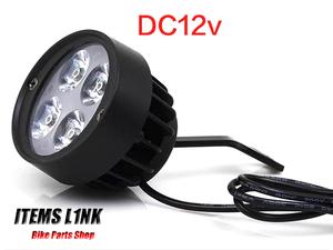 送料安!LK5-31 LED フォグ デイ ライト モンキー125 JB02 グロム MSX125 JC/61/75 CB125T CBF125 CBR125R CBR250/R/RR MC/22/41/51 汎用