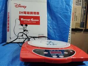 [値下げ] ★1600円即決!美品 ドウシシャ ディズニー ミッキーマウス IH電磁調理器 DIH-04 レア コレクション 元箱 upag 通電確認済み