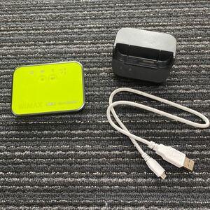 NEC モバイルWiMAXルーター WM06C クレードルセット 中古