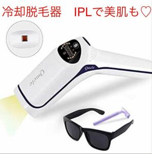 脱毛器 冷感モード付き IPL光脱毛器 家庭用 光美容器