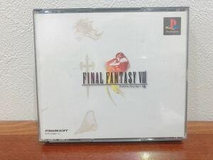 ファイナルファンタジー8 Ⅷ FF プレイステーション ソフト PS