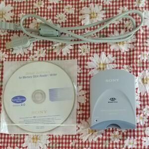 SONY メモリースティックリーダー MSAC-US1 ドライバーソフト付