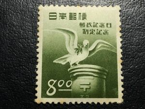 3900未使用切手 記念切手 1950年 郵政記念日制定切手1950.4.20発行 シミ有 日本切手戦後切手 鳥切手動物切手 ポスト切手 植物切手 即決切手
