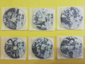 鬼滅の刃DVD全巻レンタル落ち