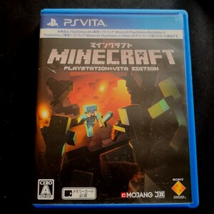 PSVita Minecraft:PlayStationVita Edition