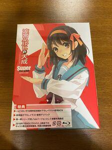 涼宮ハルヒの大成 Super Blu-ray BOX 初回生産限定版