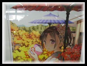 7156T カントク 作 『秋色遊戯』 ミクスドメディア版画 エディション 5/60 アールビバン株式会社 産経新聞社 真作