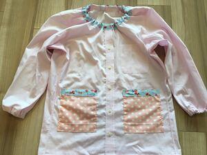 ●ハンドメイド●ワイシャツリメイクスモック 長袖 ベリー柄 小学校 図工 習字 ピンク