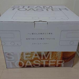 【新品未開封】ヒロ・コーポレーション オーブントースター 2枚 温度調節 スチーム機能