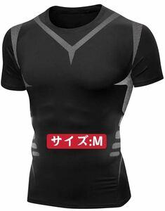 ランニングウェア 半袖シャツ 吸汗速乾 サイズ: M