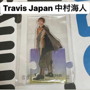 アクリルスタンド '21夏 Travis Japan 中村海人