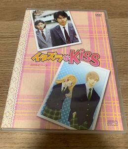 正規品 イタズラなKISS DVD-BOX〈3枚組〉限定生産品 ドラマ DVD