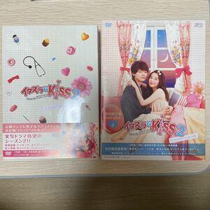 イタズラなKiss2 DVD-BOX1,2セット 全話