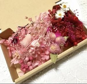 ちっちゃい千日紅と花かんざし*花材詰め合わせ