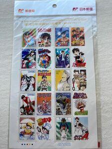 週刊少年漫画50周年II 記念シート少年マガジン