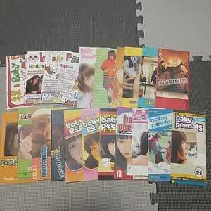 *aiko fan club bulletin BABY PEENATS Bay Be Peanuts vol.1~75 unopened great number beautiful goods calendar, member card, key holder attaching *