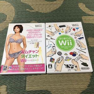 Wii モムチャンダイエットWii+はじめてのWii 2本セット 中古