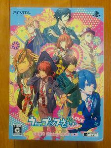 【PSVita】 うたの☆プリンスさまっ♪Repeat LOVE [初回限定 Shining LOVE BOX]