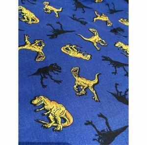 ハギレ・カットクロス 恐竜 ティラノザウルス・スピノサウルス 柄