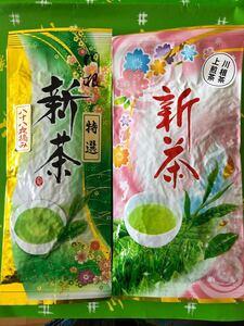 静岡新茶 川根茶 手摘み特上茶、上煎茶     農家直売(今だけおまけ無農薬ニンニク付き)