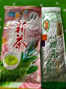静岡 新茶 川根茶 高級煎茶、上煎茶  農家直売