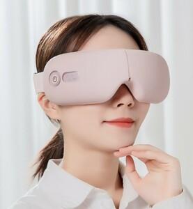 アイマッサージャー ホットアイマスク充電式 高品質 高機能
