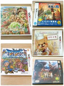3DSソフト Nintendo 3DS ゲーム 5個セット ドラクエ 任天堂