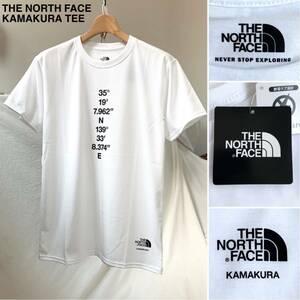 新品正規レア ノースフェイス THE NORTH FACE 鎌倉 店舗限定 ロゴ Tシャツ L 白 ホワイト メンズ KAMAKURA TEE 完売 入手困難