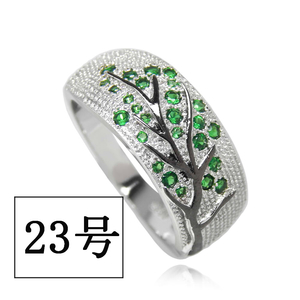 The finest gemospacial selection must see Recommended new item unused 23 オ Recommended CZ Emerald Diamond Ring Women Cute Silver Plated Limited