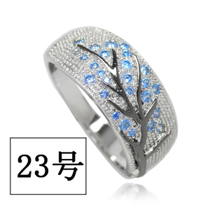The Great War Gemospacious Recruitment Recommended New No. 23 Daiko Recommended CZ Aquamarine Diamond Ring Ladies Cute Silver Plated Limited