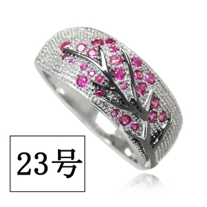 The finest gemal selection must see Recommended new item 23 Daiko recommended CZ ruby Diamond ring Ladies Cute Silver Plated Limited