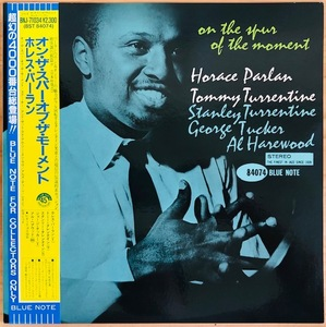LP■JAZZ/ブルーノート 黄帯/HORACE PARLAN/ON THE SPUR OF THE MOMENT/BLUE NOTE BNJ 71034/国内84年PRESS JAPAN LIMITED YELLOW OBI 極美